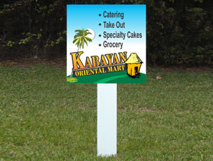 2x2 Real Estate Outdoor Signs